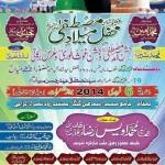Karachi Mehfil 06.02.14