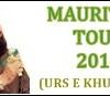 Mauritius Tour 2014