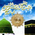 Eid-e-Milad-un-Nabi Special