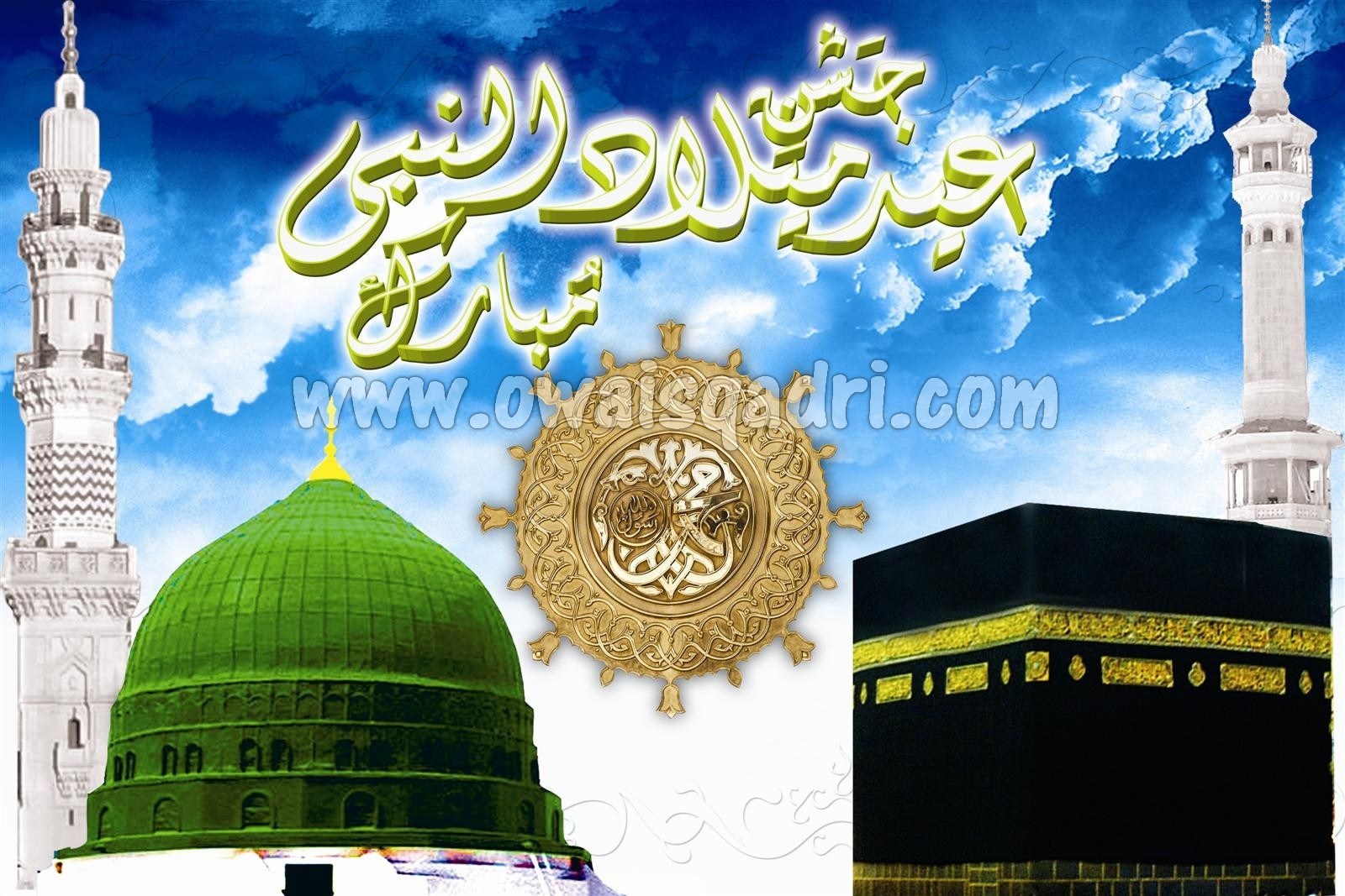 Picture Gallery, Photos & Wallpapers | Owais Qadri | The